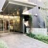2LDK Apartment to Buy in Osaka-shi Chuo-ku Interior