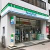 在千代田区购买2LDK 公寓大厦的 Convenience Store