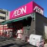 Whole Building Apartment to Buy in Edogawa-ku Supermarket
