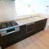 2SLDK House to Buy in Suginami-ku Kitchen