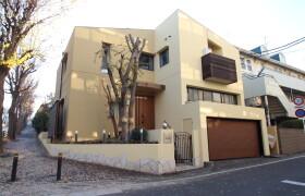 Chez Toi Saginuma - Guest House in Kawasaki-shi Miyamae-ku