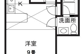 1R Mansion in Tamagawadai - Setagaya-ku