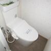 3LDK House to Buy in Sakai-shi Nishi-ku Toilet
