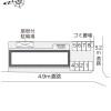 1K Apartment to Rent in Minamikawachi-gun Kanan-cho Layout Drawing