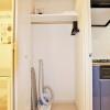 1K Apartment to Rent in Shinagawa-ku Storage