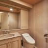 2SLDK Apartment to Buy in Minato-ku Toilet