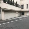 3SLDK Apartment to Rent in Meguro-ku Parking
