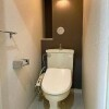 Whole Building Apartment to Buy in Arakawa-ku Toilet