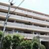 4LDK Apartment to Buy in Suita-shi Exterior