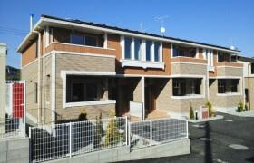 2LDK Apartment in Kamikasuya - Isehara-shi
