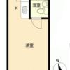 在台東區購買1R 公寓大廈的房產 房間格局