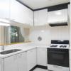 4SLDK House to Rent in Shibuya-ku Kitchen