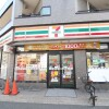 1LDK Apartment to Buy in Taito-ku Convenience Store