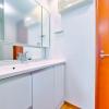 1LDK Apartment to Buy in Shinagawa-ku Washroom