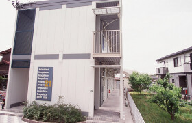 1K Apartment in Sugu kita - Kasuga-shi