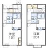 1K Apartment to Rent in Sosa-shi Floorplan