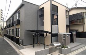1K Apartment in Machiya - Arakawa-ku