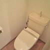 2LDK マンション 大阪市住吉区 トイレ