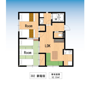 2LDK Mansion in Asakusa - Taito-ku Floorplan