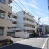 1R Apartment to Buy in Kawasaki-shi Kawasaki-ku Interior