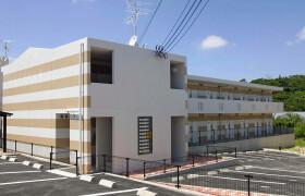 1K Mansion in Goya - Okinawa-shi