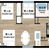2LDK Apartment to Rent in Arakawa-ku Floorplan