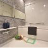 3LDK Apartment to Buy in Ota-ku Shower