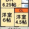 2DK Apartment to Rent in Nagareyama-shi Floorplan