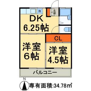2DK Apartment in Komagi - Nagareyama-shi Floorplan