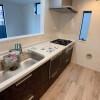 3LDK House to Buy in Katsushika-ku Kitchen