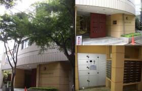1DK Mansion in Kamiyoga - Setagaya-ku