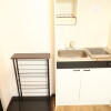1R Apartment to Rent in Yokohama-shi Nishi-ku Kitchen