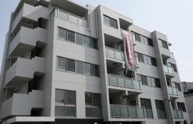 1LDK Mansion in Nakano - Nakano-ku
