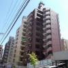 1R Apartment to Buy in Sagamihara-shi Chuo-ku Interior