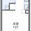 1K 아파트 to Rent in Narita-shi Floorplan