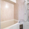 2LDK Apartment to Buy in Meguro-ku Bathroom