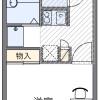 1K Apartment to Rent in Narita-shi Floorplan