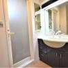 2DK Apartment to Buy in Shinjuku-ku Washroom