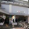 1R 맨션 to Rent in Meguro-ku Interior