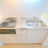 1LDK Apartment to Rent in Osaka-shi Yodogawa-ku Kitchen