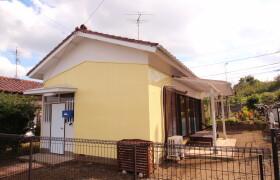 2DK House in Kamisakunobe - Kawasaki-shi Takatsu-ku
