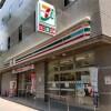 1K Apartment to Rent in Suginami-ku Shop