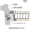 1K Apartment to Rent in Fukuoka-shi Sawara-ku Interior