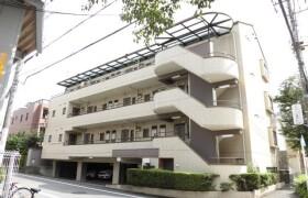 2DK Mansion in Himonya - Meguro-ku