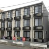 1K Apartment to Rent in Warabi-shi Balcony / Veranda