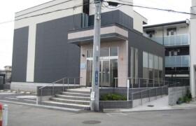 2LDK Mansion in Shimoniikura - Wako-shi