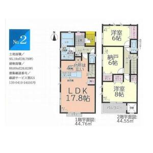 3LDK {building type} in Nishikomenocho - Nagoya-shi Nakamura-ku Floorplan