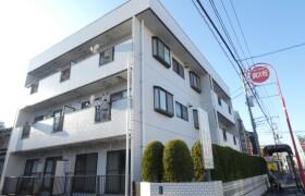 川崎市高津區子母口-2DK公寓大廈