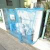 2DK Apartment to Rent in Kawasaki-shi Miyamae-ku Shared Facility