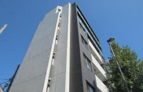 3LDK Mansion in Tamagawadai - Setagaya-ku